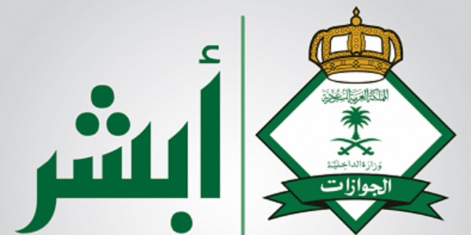 خطوات إصدار جواز سفر سعودي لأول مرة وشروط إصداره وتجديده Novelty Christmas Christmas Ornaments Holiday Decor