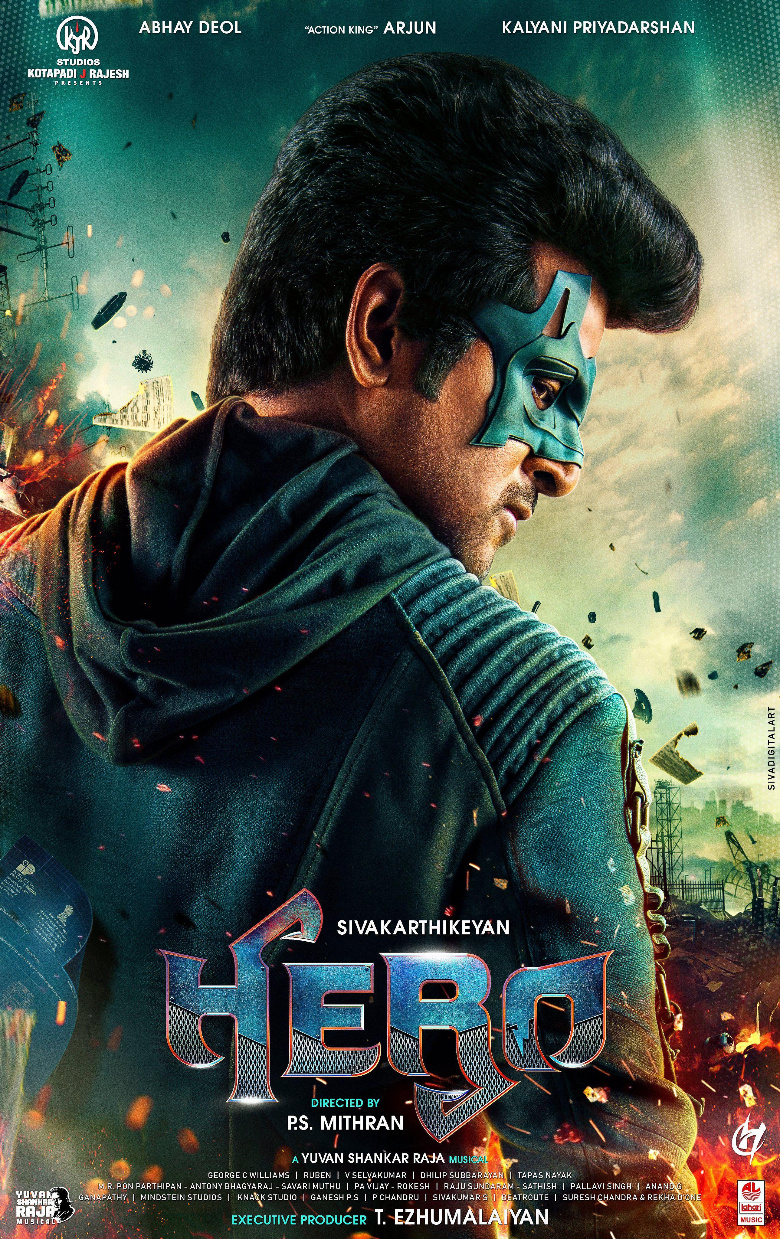 Sivakumar S Stay Home On Twitter Hero Movie Tamil Movies Sivakarthikeyan Wallpapers