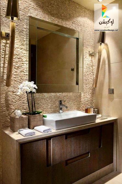 أحدث ألوان ديكورات حمامات 2017 2018 بأفكار ستساعدك فى تنسيق ديكور حمام منزلك لوكشين ديزين نت Fancy Bathroom Bathroom Inspiration Bathroom Design