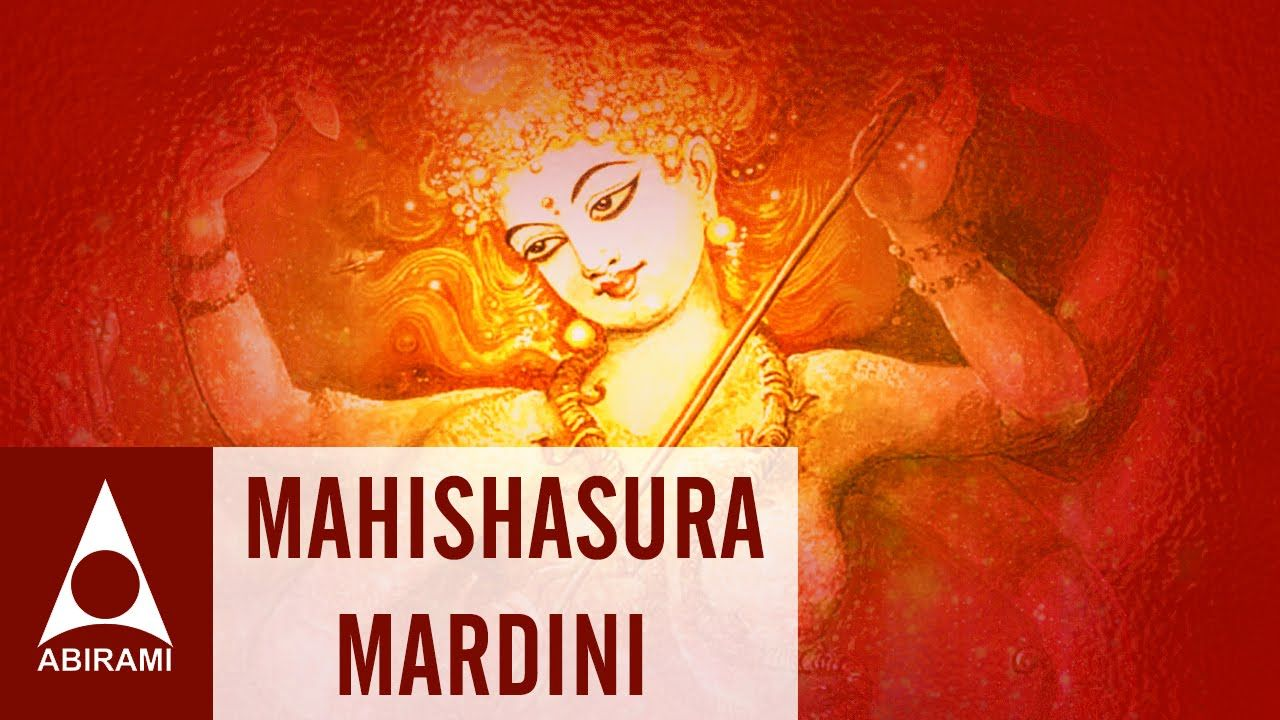 mahishasura mardini lyrics in telugu