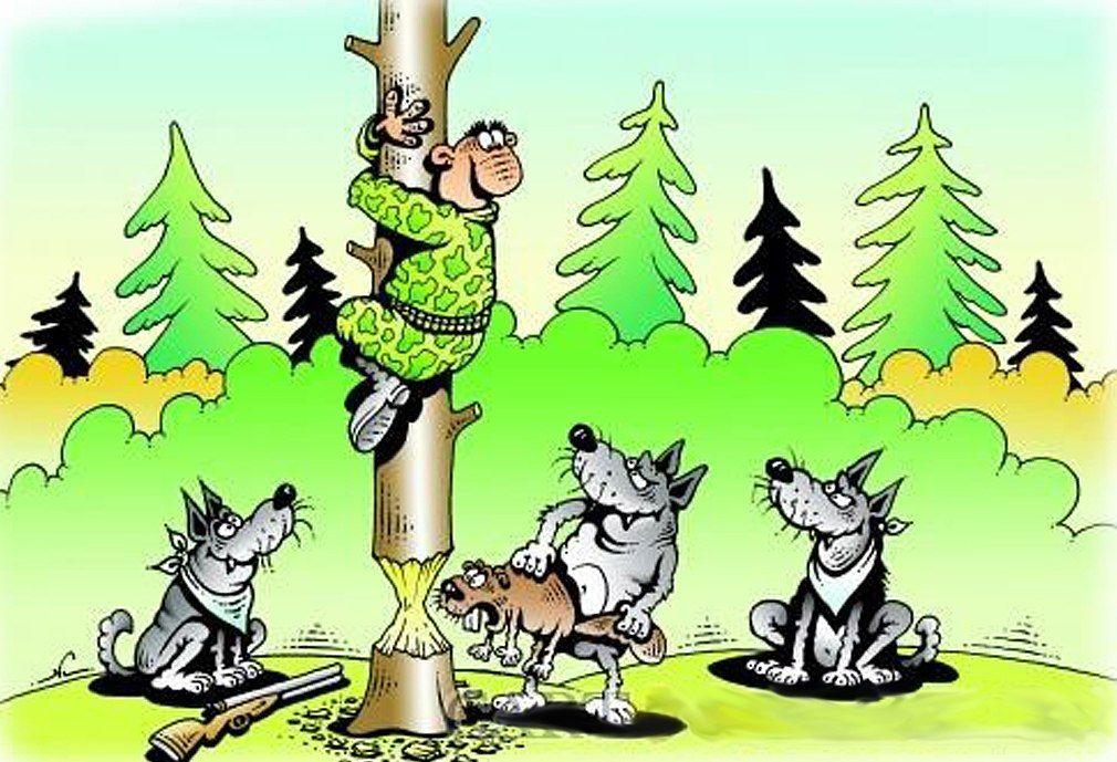 вас рисунки про охоту смешные черты сообразительность облегчают
