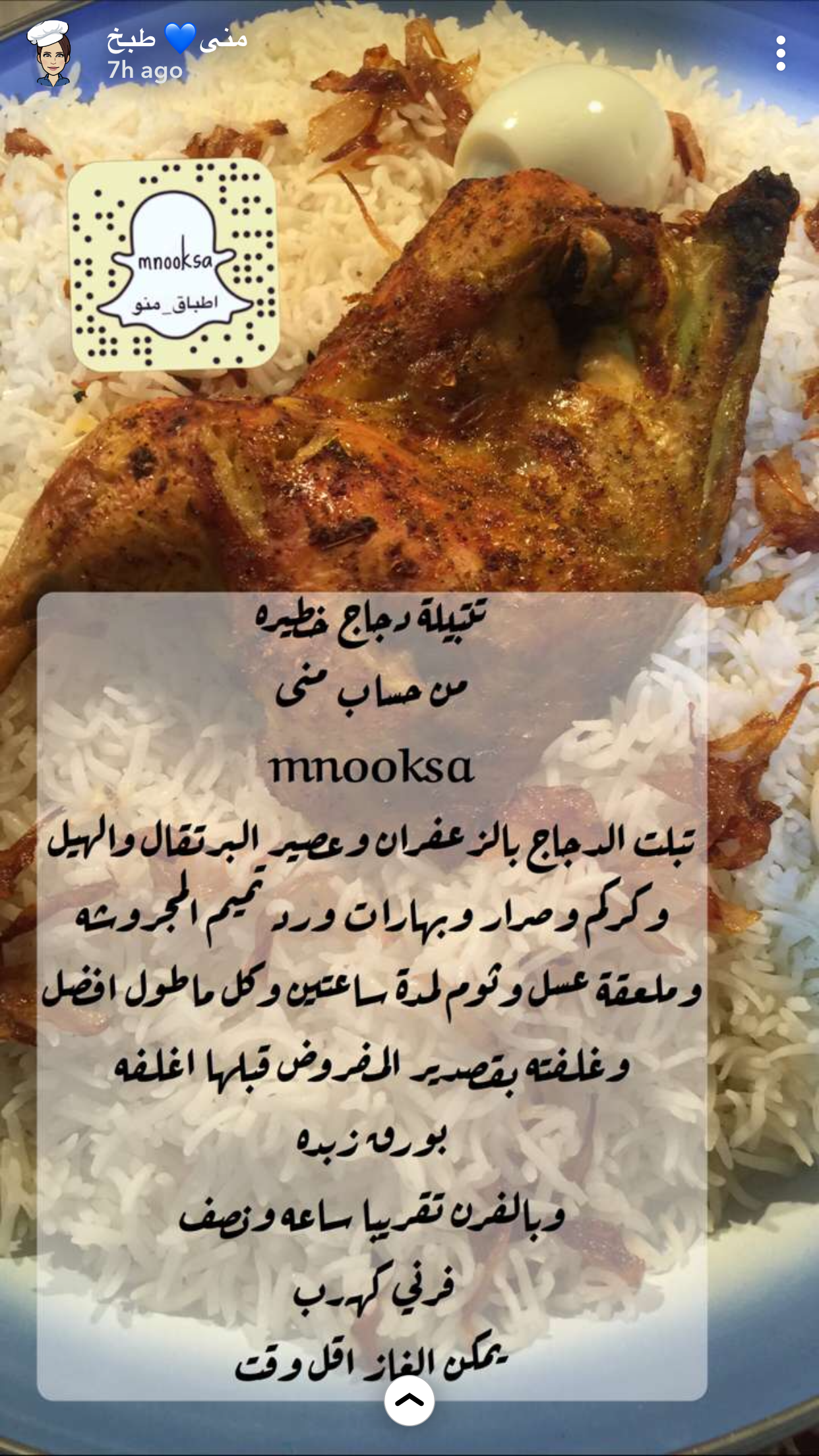 Pin By Jehan Rashed On دجاج Chicken Dishes Recipes Food Receipes Recipes