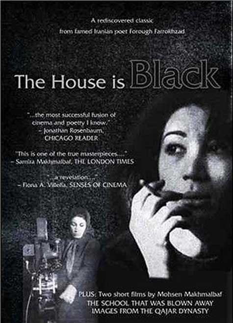 Forough Farrokhzad Was One Of The Best Female Poets In Modern Times Short Film Documentaries Cinema