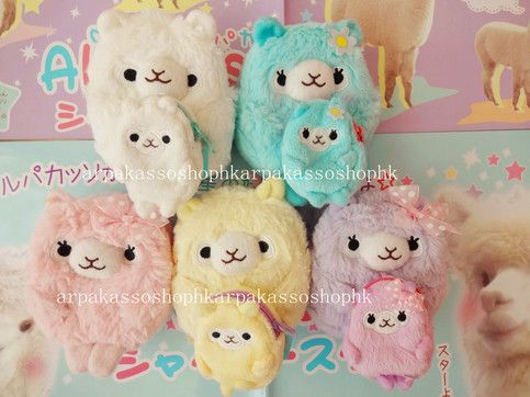 Amigurumi Alpacasso : Japan arpakasso alpacasso backpack style coinsbag cm cm one