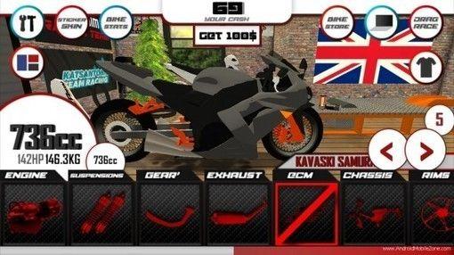 SouzaSim - Drag Race APK Mod v1 5 9 (Free SHopping) - Android Game