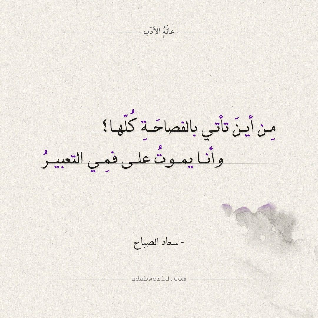 اقتباسات نجيب محفوظ العين التي تمتلئ عالم الأدب Arabic Calligraphy Quotes