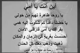 عبارات عن الابناء للواتس بحث Google Calligraphy Arabic Calligraphy Arabic