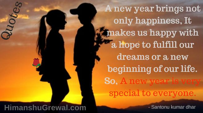 Happy New Year Love Quotes In Hindi Festival Pinterest Happy