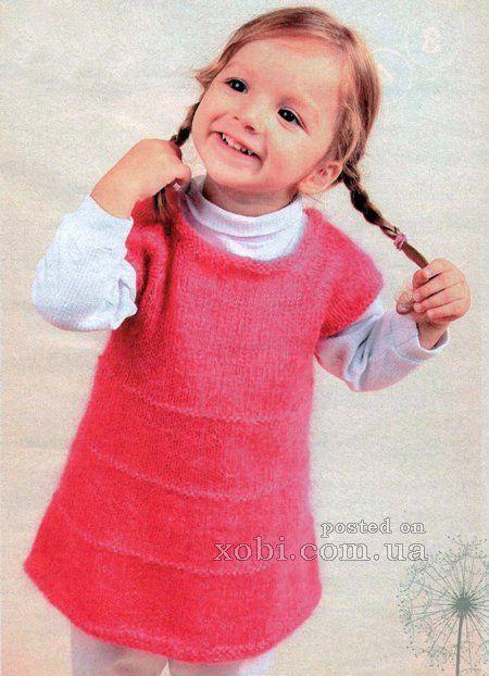 Детские платья спицами регланом