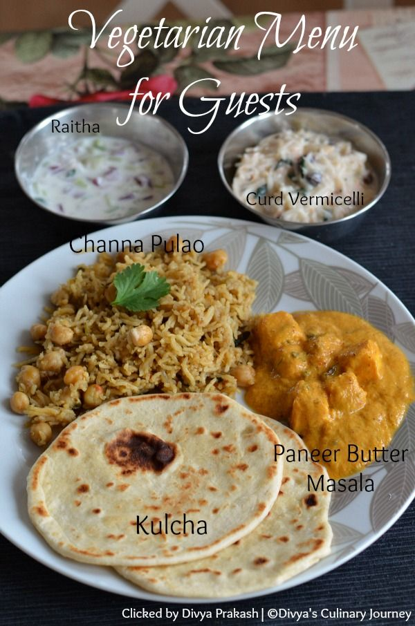 Indian vegetarian menu for guests vegetarian menu vegetarian divyas culinary journey indian vegetarian menu for guests vegetarian meal ideas for special occasions forumfinder Images