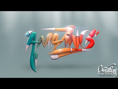 How to UNFOLD TEXT IN CINEMA 4D - YouTube   Motion   Cinema