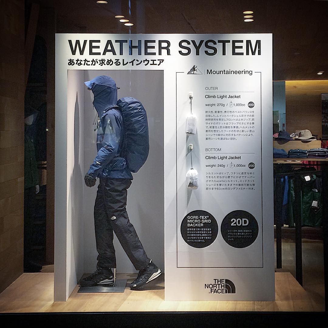 The North Face Harajuku Tokyo Japan Quot The Weather System