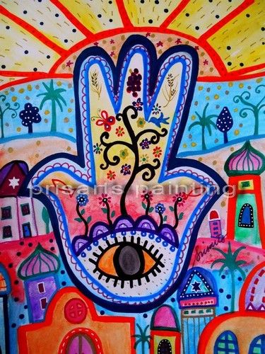 JUDAICA Folk Art Flower HAMSA Jerusalem EYE Tree Life Original Painting_PRISTINE