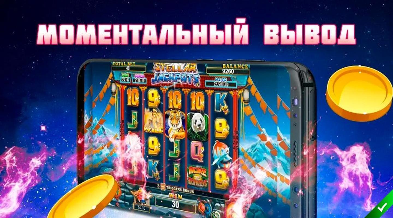 Онлайн казино с первоначальным депозитом можно ли играть в карты в ресторане