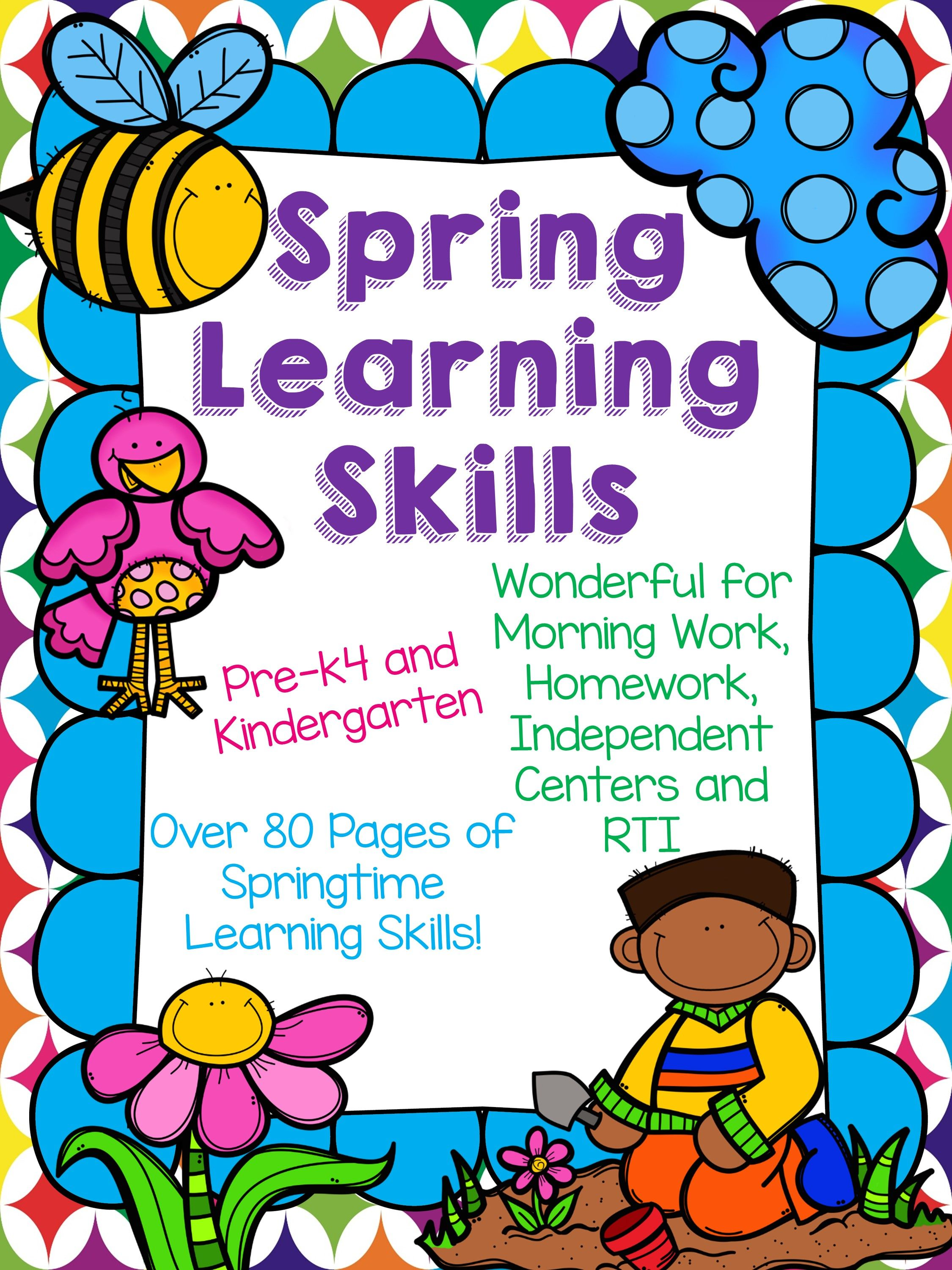 No Prep March April And May Learning Skills For