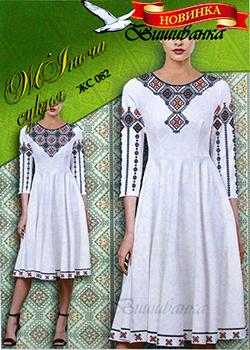 СХЕМА для вишивка хрестиком жіночої сукні ЖС 082 b97e030031661
