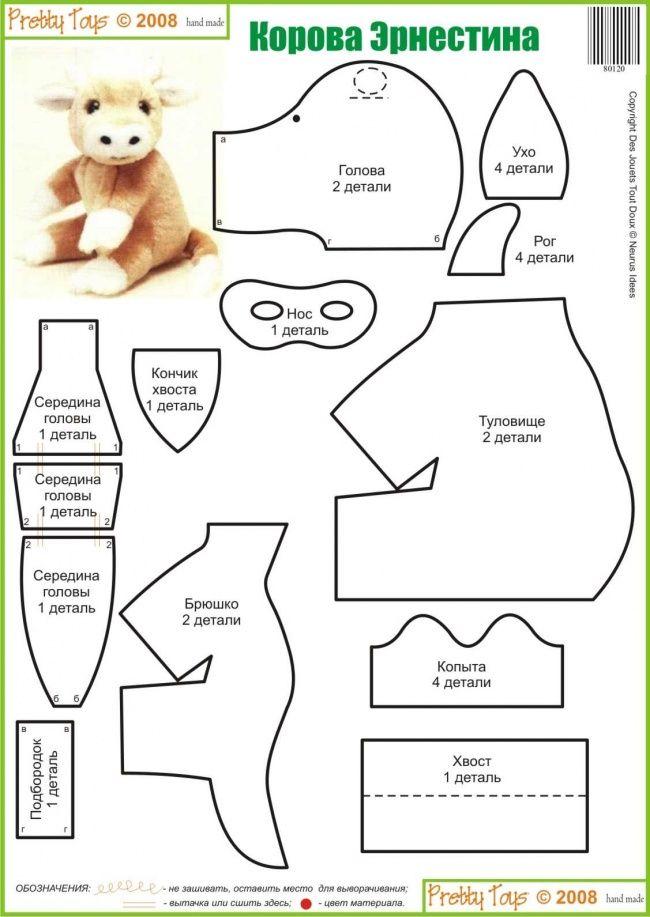 DIY Cow Plushie - FREE Sewing Pattern | Animal Patterns | Pinterest ...