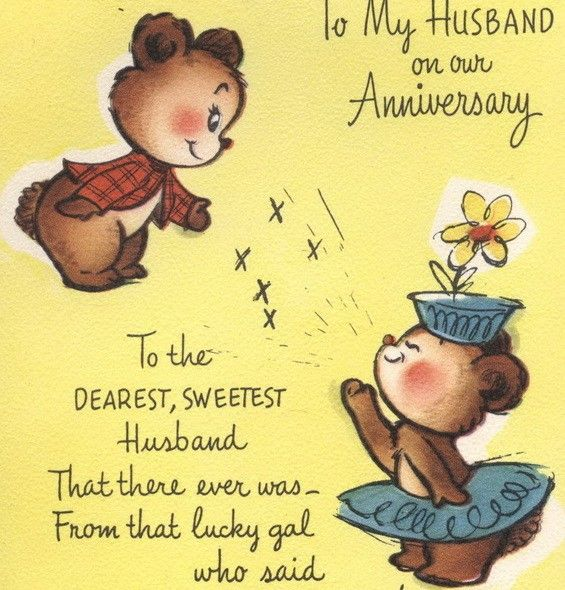 Vintage Husband And Wife Bear Anniversary Greeting Card