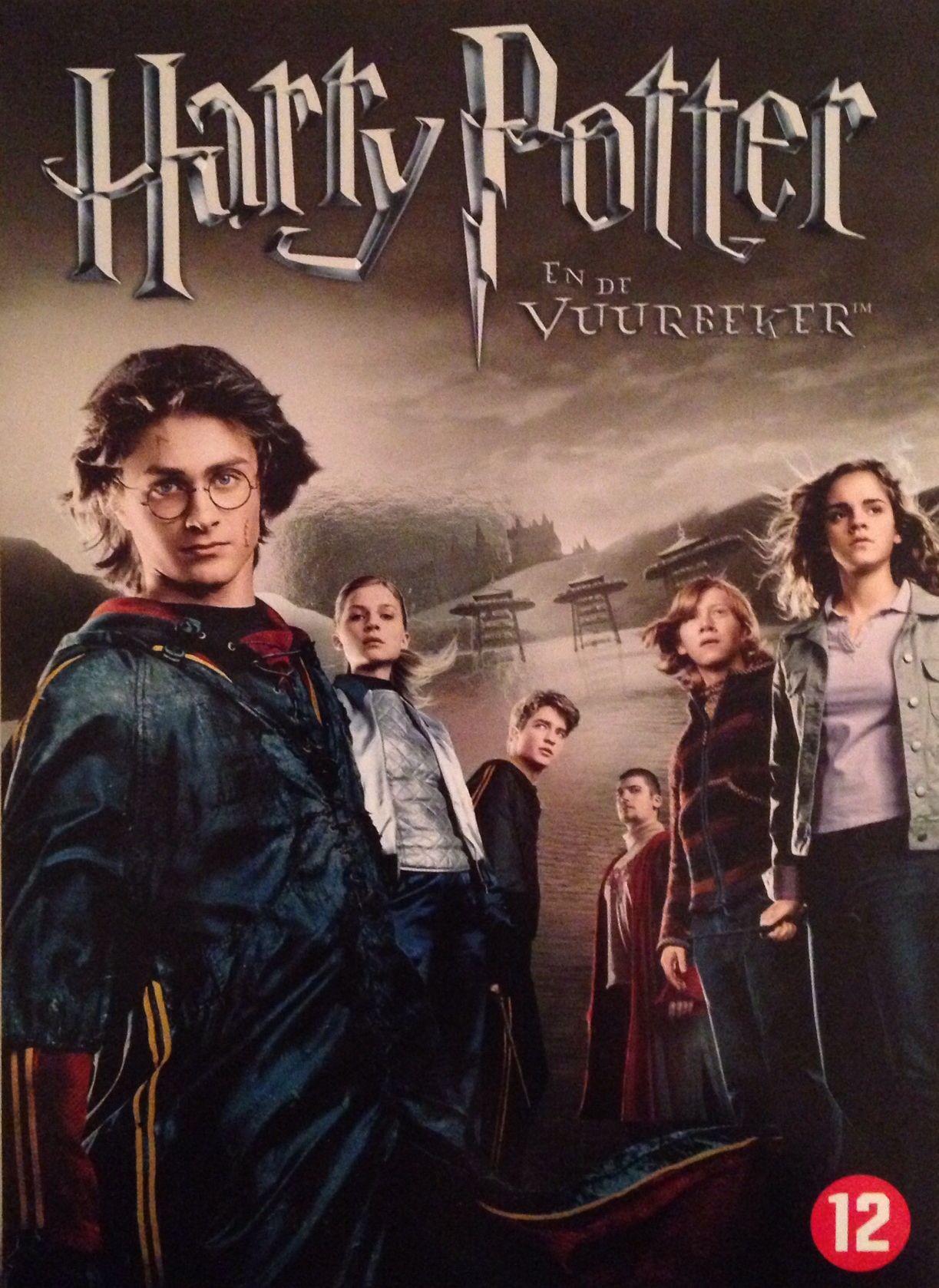 Tu Libreria Digital Harry Potter Y El Caliz De Fuego J K Rowling Goblet Of Fire Fire Movie Harry Potter
