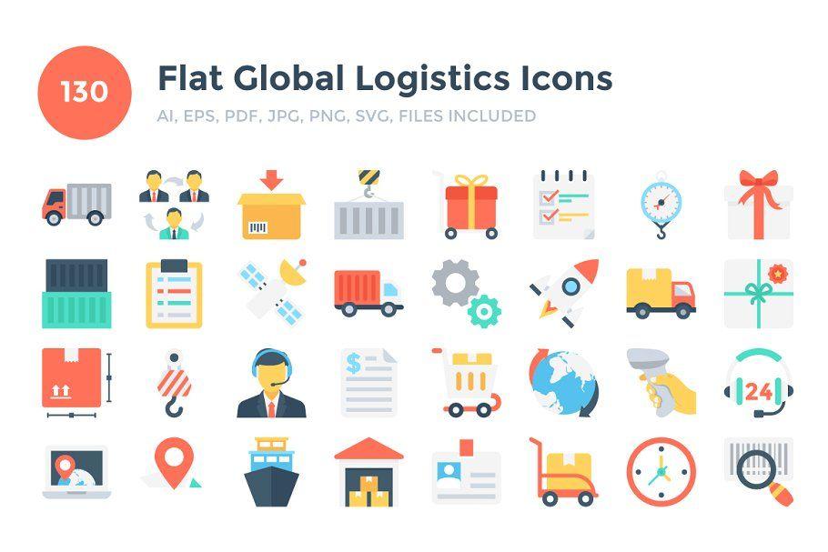 130 Flat Global Logistics Icons #Flat#Global#Icons#Logistics