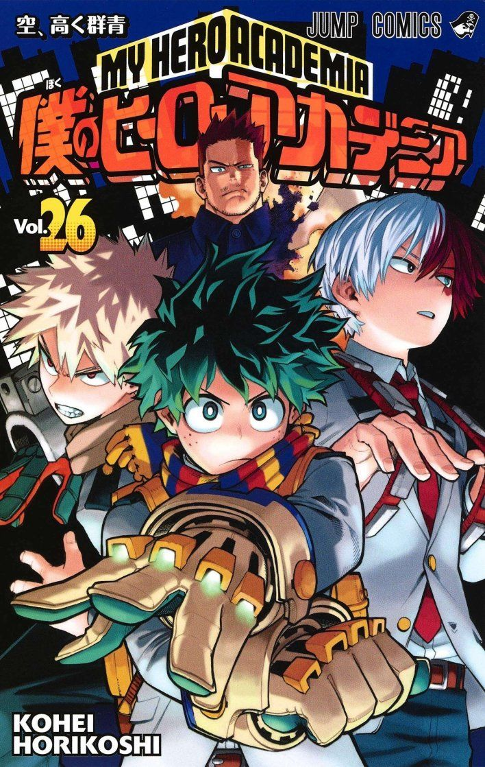 Season 5 my hero academia di 2020 Manga, Jepang, Adaptasi