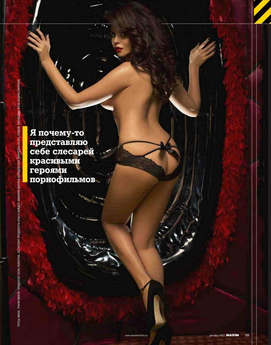Nastya Kamenskih Maxim Russia 5 Playboy Sweet Lingerie Hot Beauty Beautiful