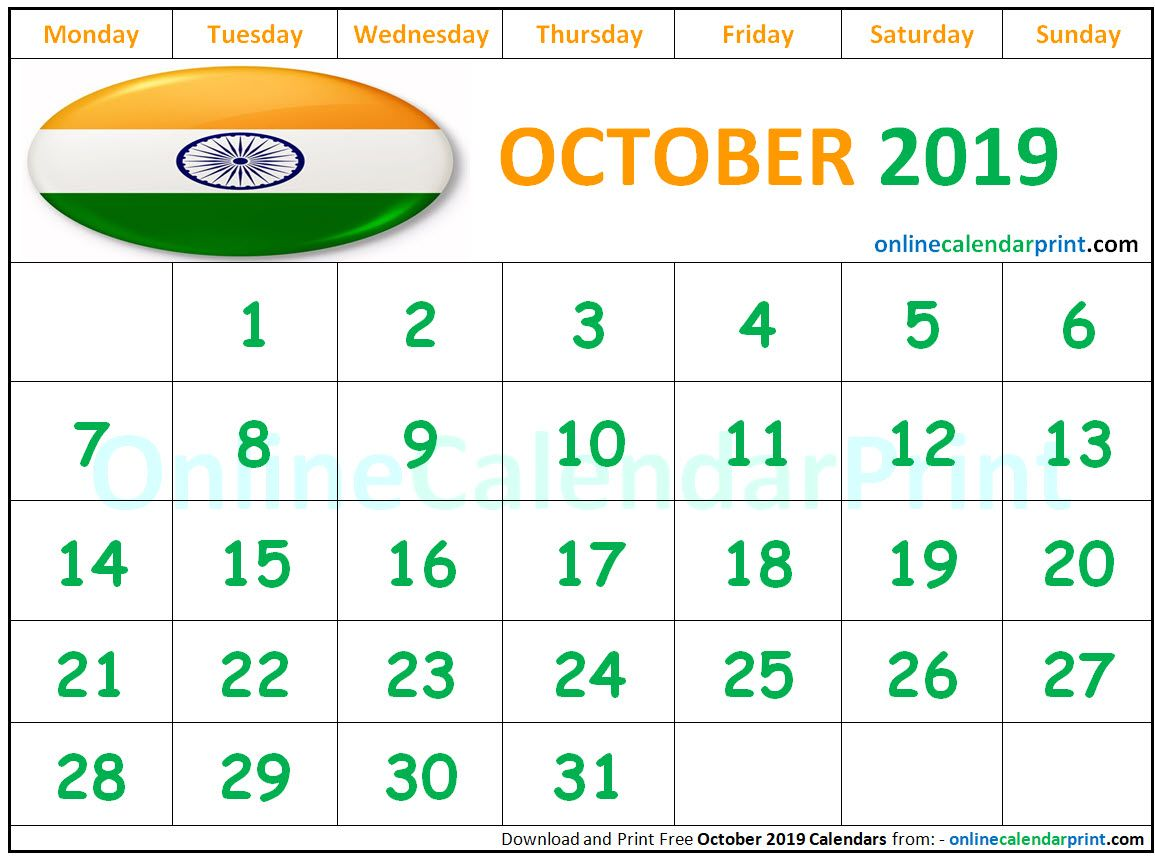 October 2019 Calendar India 2019 Calendar Monthly Calendar
