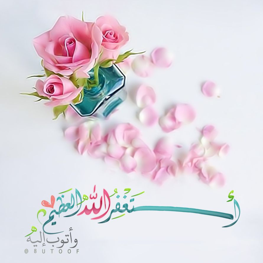 Untitled Islamic Quotes Wallpaper Islamic Images Islamic Wallpaper