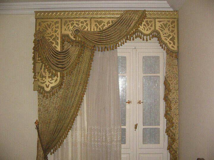 Pin By Kenesha Thomas On Curtains Curtains Drapes