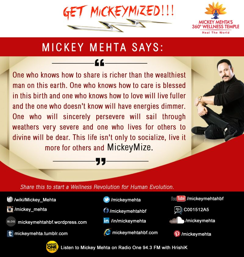 """#GetMickeyMized: """"This life isn't only to #socialize, live it more for others and #MickeyMize."""" Share this to start a #Wellness Revolution for #Human Evolution."""