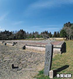 貴重な遺跡後が残る「東北歴史博物館」多賀城市。仙台の見所一覧。