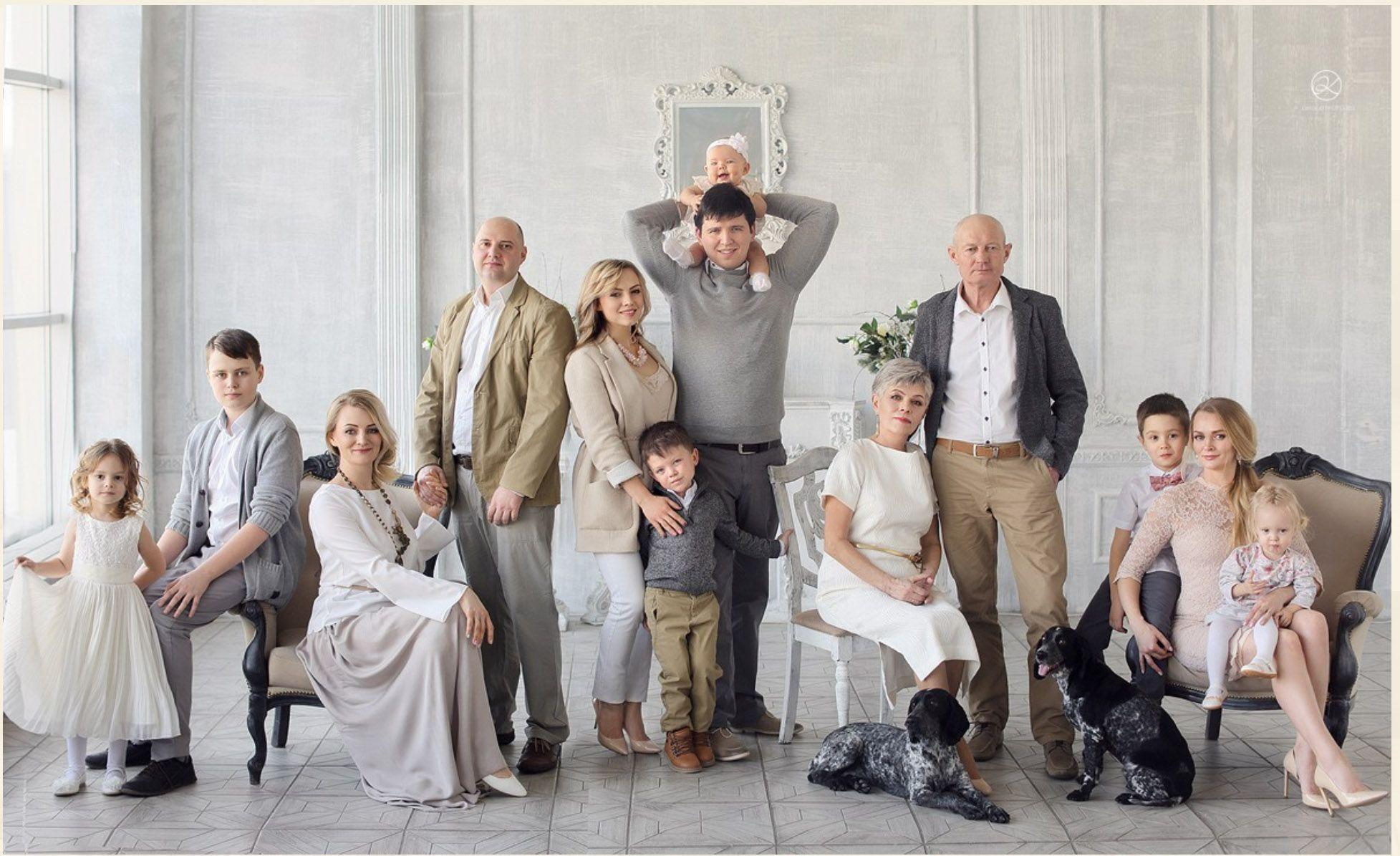 постановочные фотографии большой семьи надежности