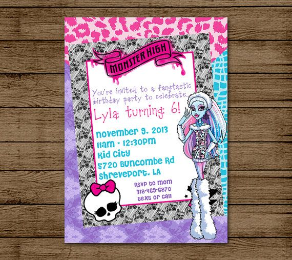 customized birthday invitation, monster high birthday party, Einladungsentwurf