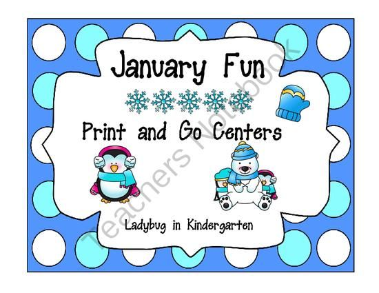January Fun All Month Long from Ladybug in Kindergarten on ...