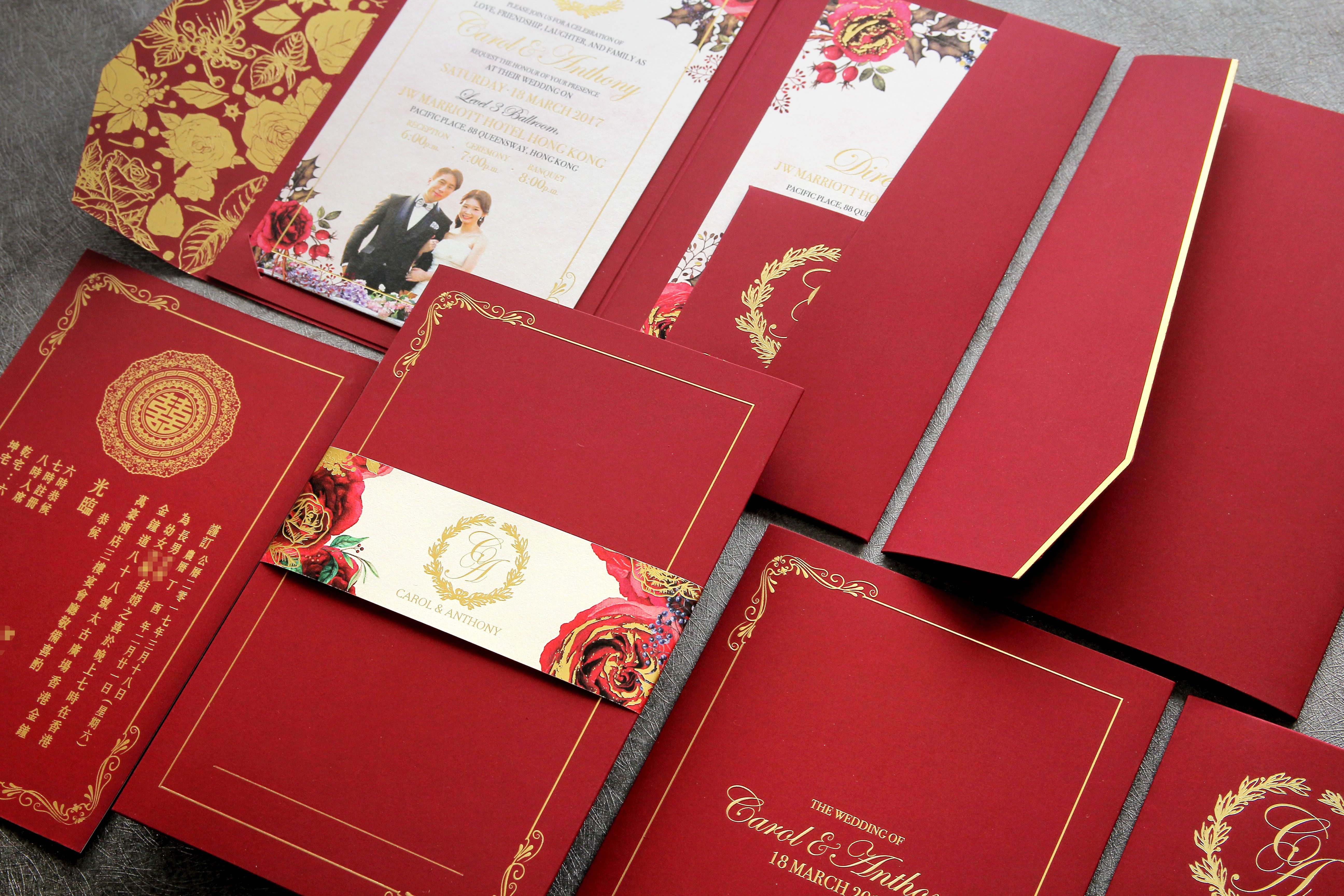 Wedding Invitation Card Design 喜帖設計 #wedding #weddingcard ...