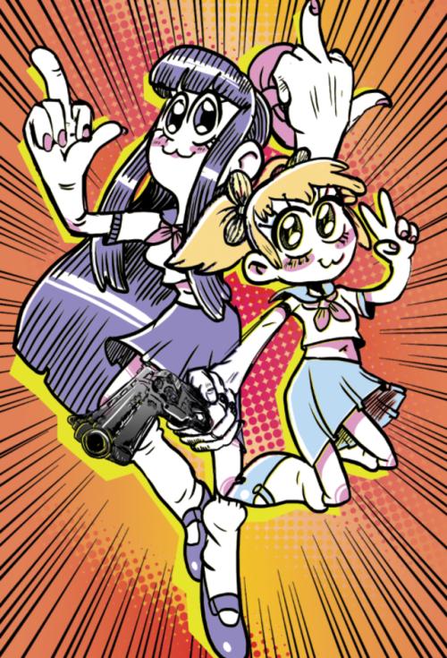 POPUPUPOPUPPOOOPUPPOPPPUPPPOUUPOU People art, Anime