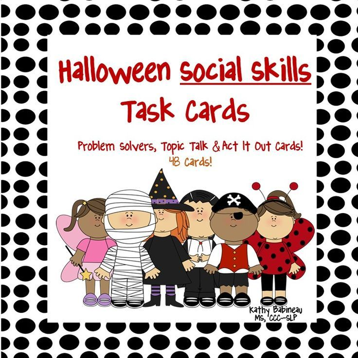 Halloween Social Skills Cards | Just call me Mrs  Hill | Social