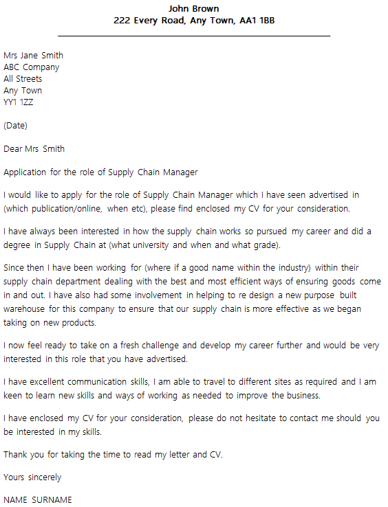 supply chain management cover letter Supply Chain Manager ...