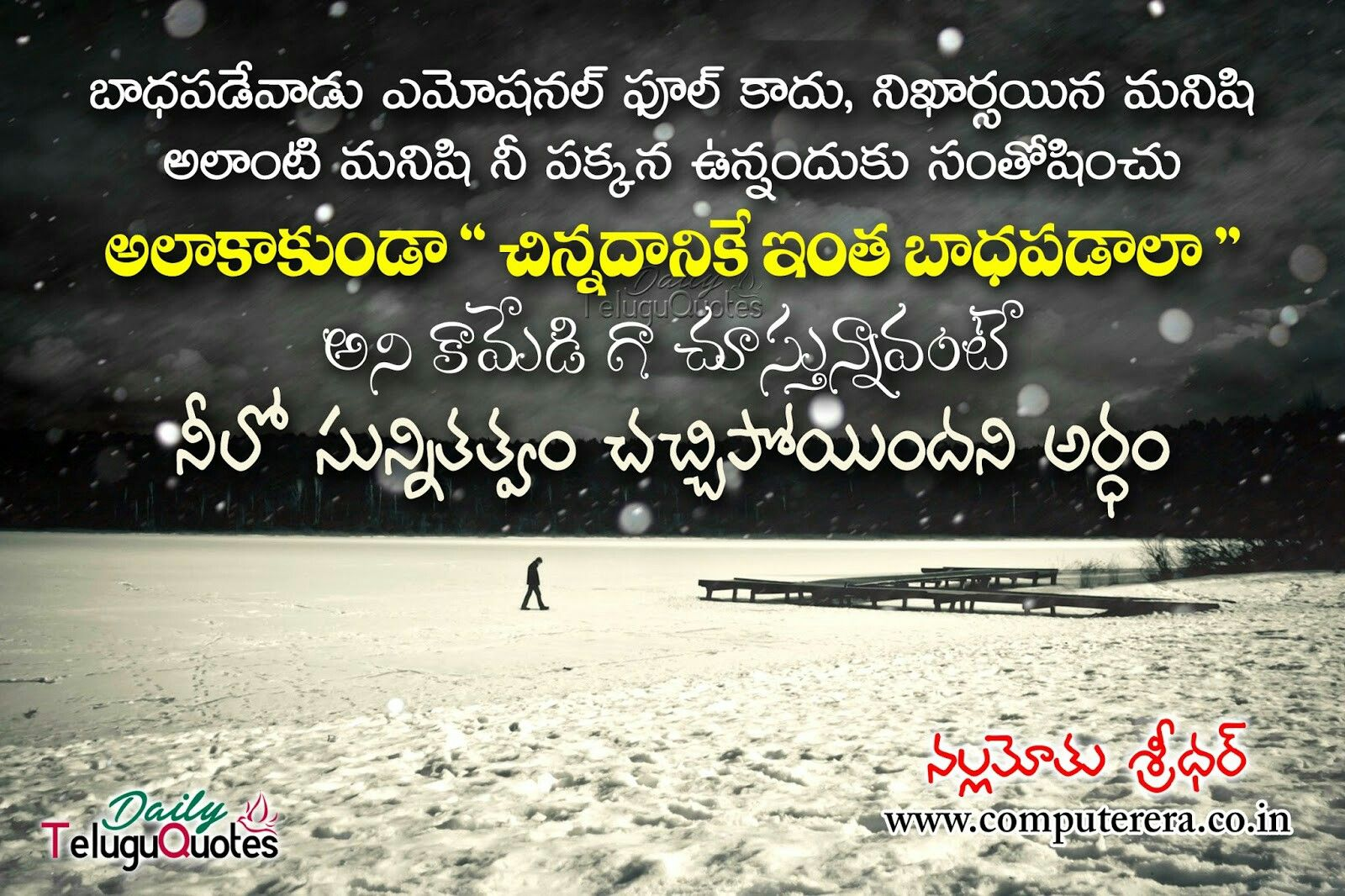 Pin by Sunitha yanamadala on Quotes (With images