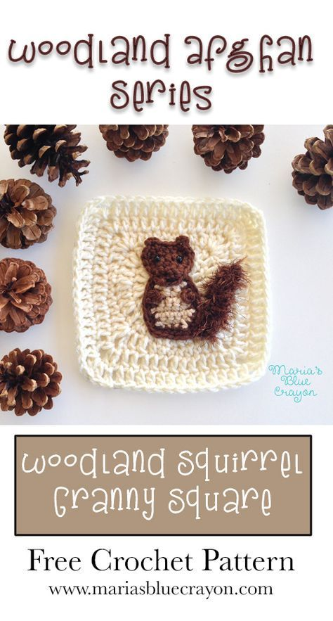 Woodland Squirrel Granny Square - Woodland Afghan Series - Free ...