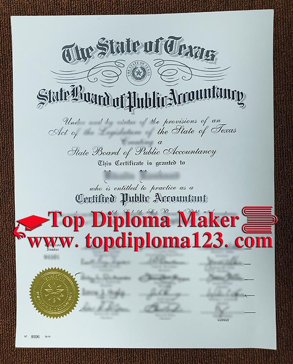 收藏到 Buy A Fake Diploma From A US University