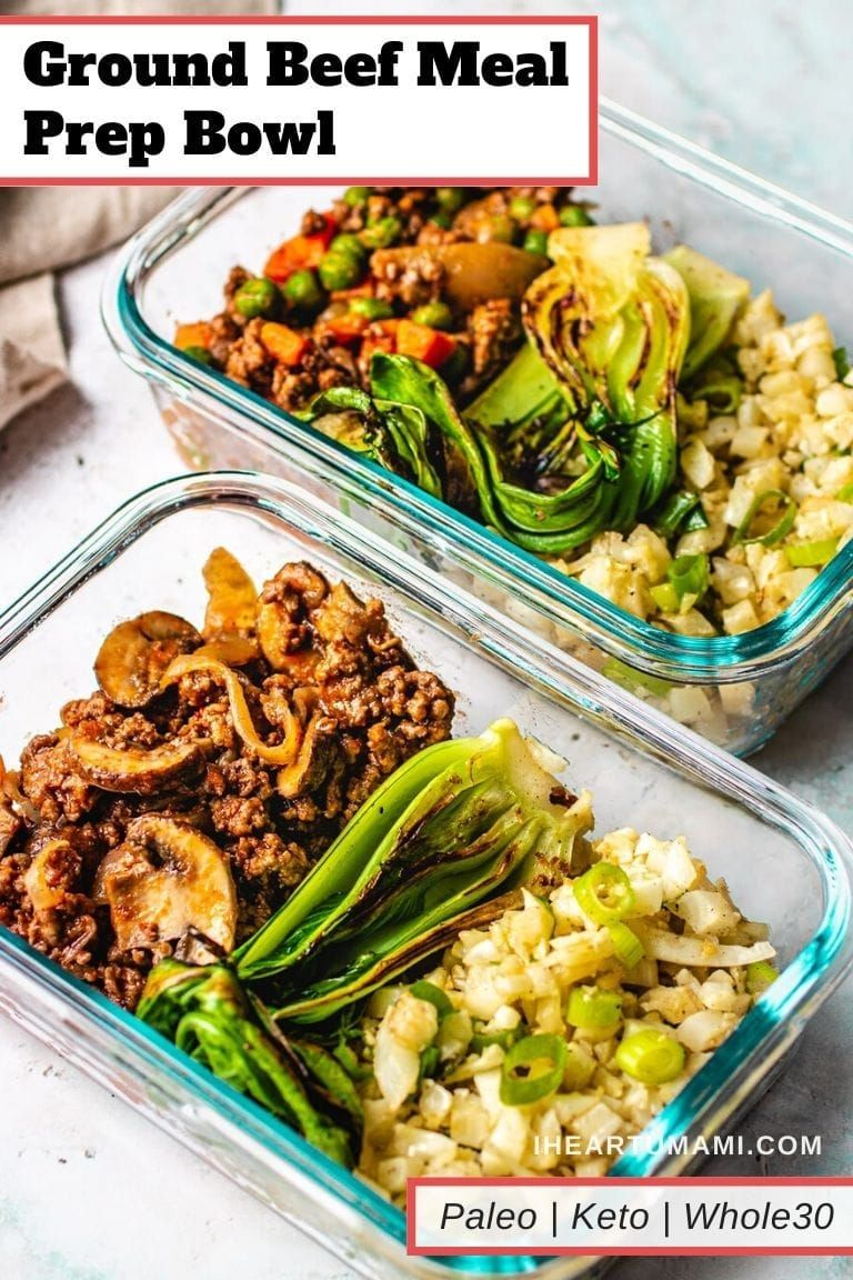 Easy Ground Beef Meal Prep Recipe Paleo Whole30 Recipe Ground Beef Recipes Easy Delicious Paleo Recipes Ground Beef Paleo Recipes
