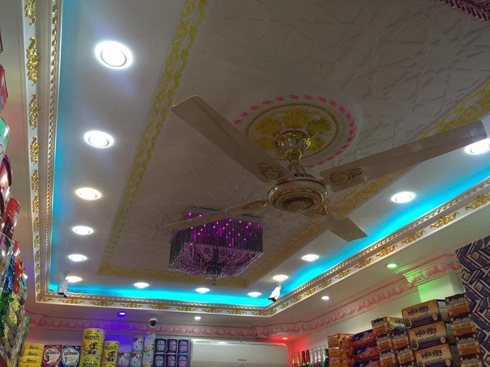 False Ceiling Design Best Price and Good Quality False