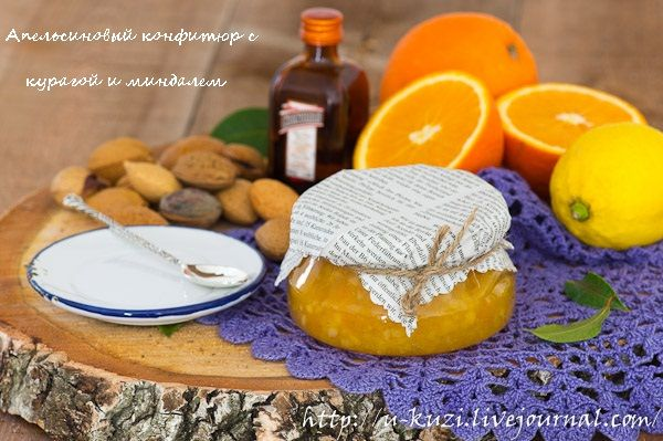 Апельсиновый конфитюр с курагой и миндалем