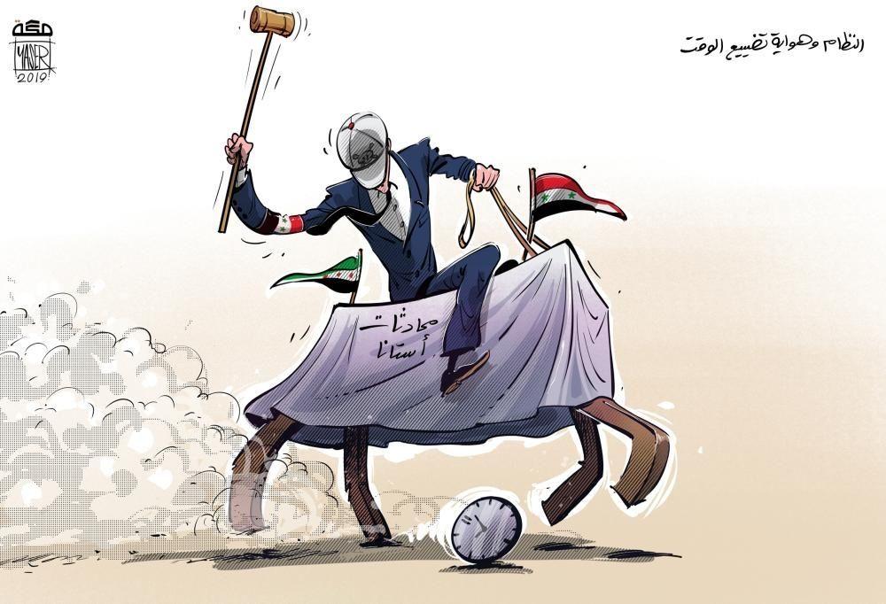 كاريكاتير صحيفة مكة Cartoon Art Humanoid Sketch