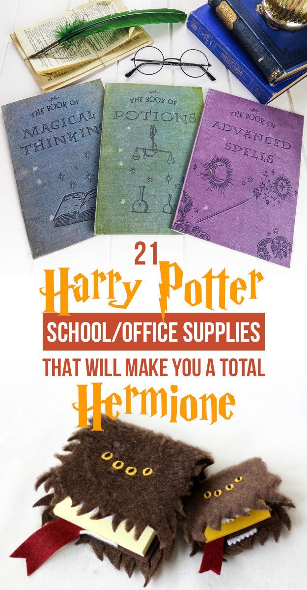 Book Cover School Supplies : Harry potter school supplies that will make you a total