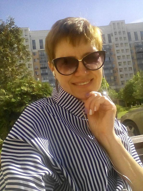 знакомства транс регистрации москва
