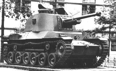 "Imperial Japanese Army Medium Tank Type 3 ""Chi-Nu"" 三式中戦車 チヌ Armory & NWOBHM"