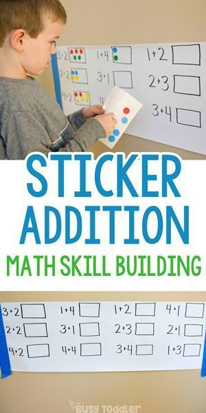 Dot Sticker Addition: A Fun Math Activity - Busy Toddler