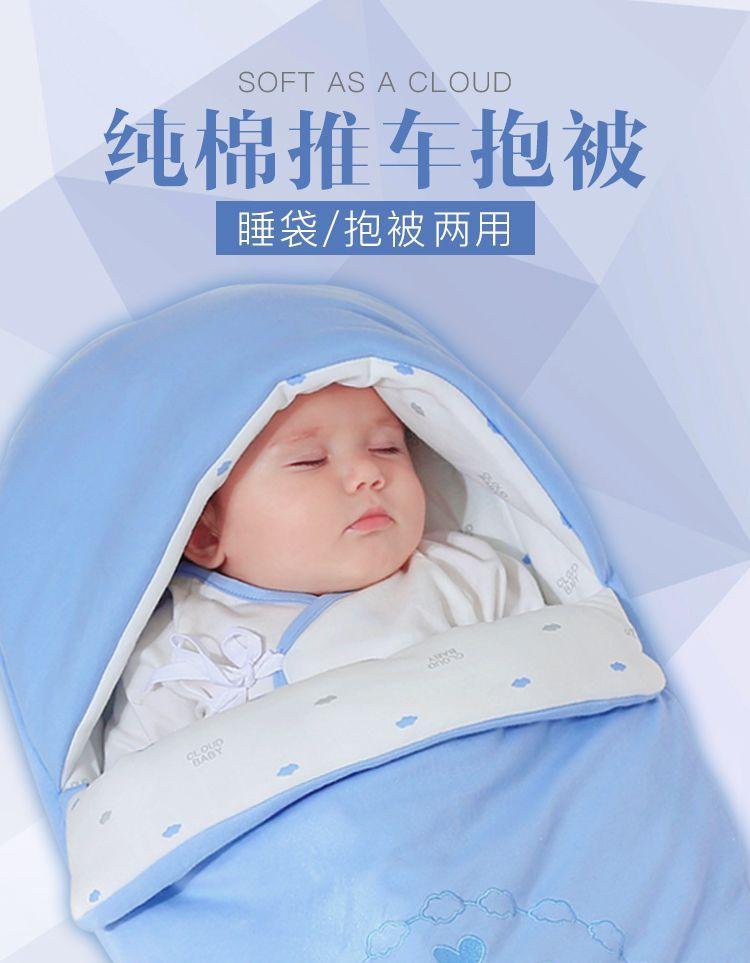 107a33f08 Bolsa de dormir para bebé envolver para recién nacido de algodón puro bebé  envuelta capullo en